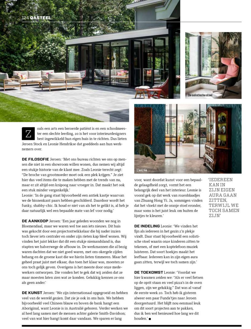 Design Bank Oranje.Quote 12 18 Stock Dutch Design